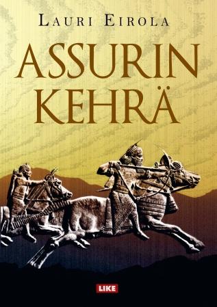 assurin_kehra